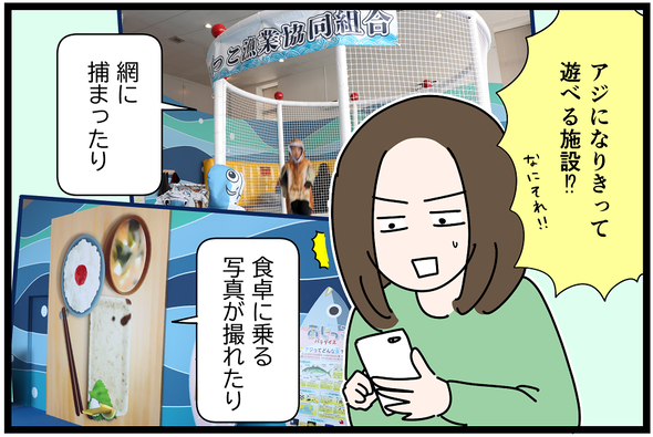 icchomae985_01