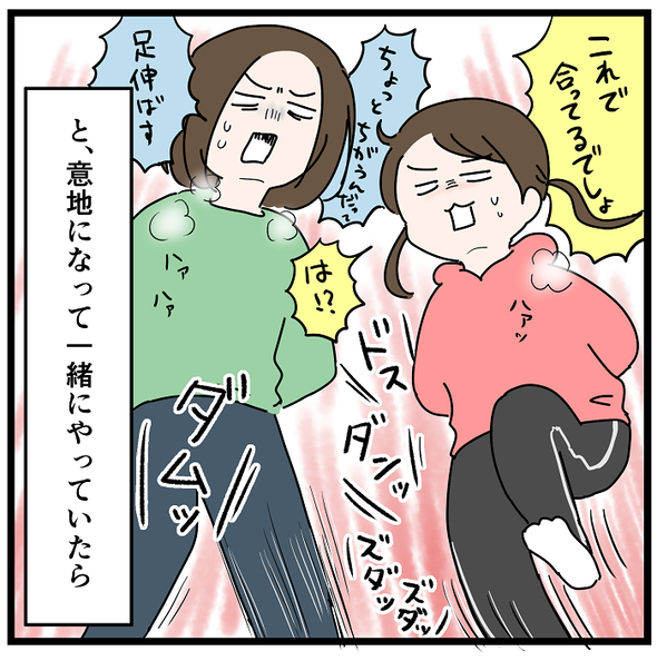 icchomae1162_03