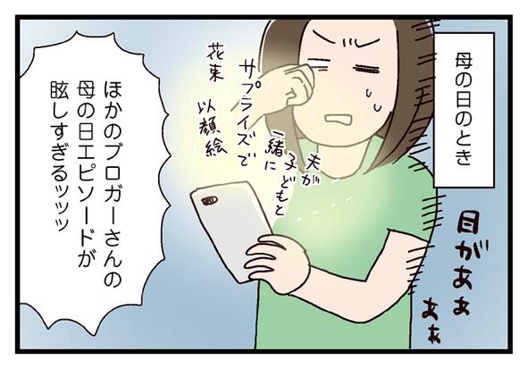 icchomae569_01