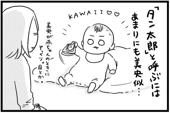 icchomae928_02