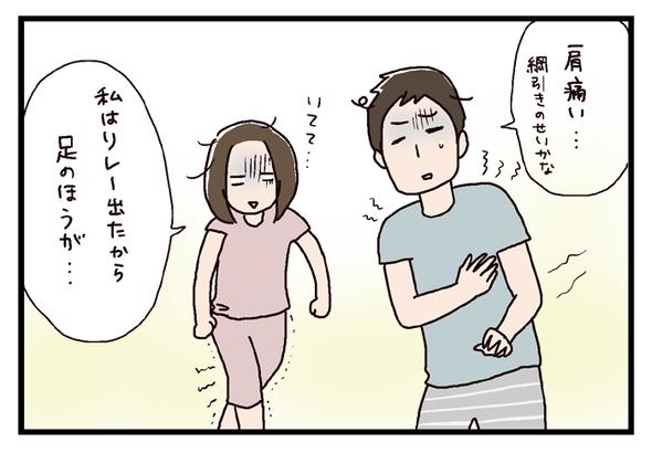 icchomae411_04