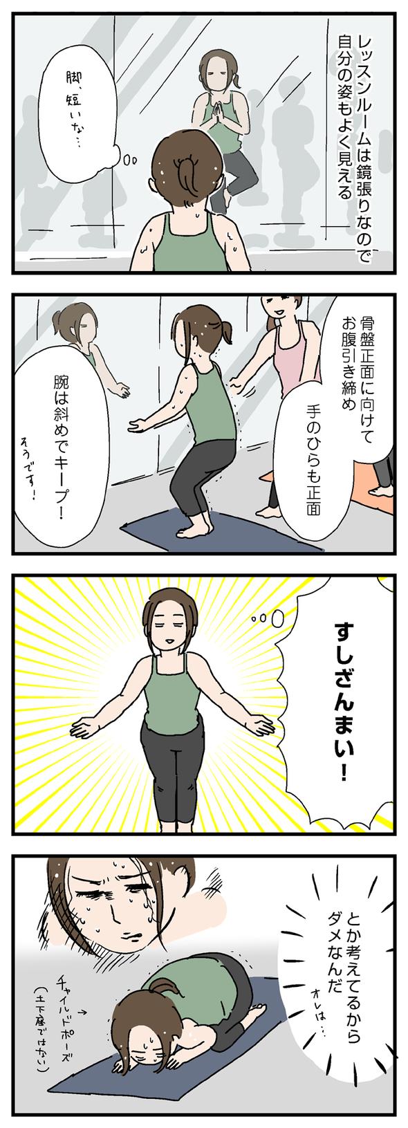 icchomae749_02