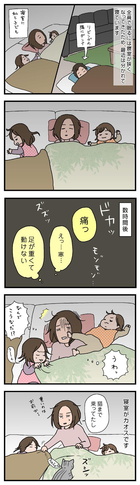 icchomae288_01