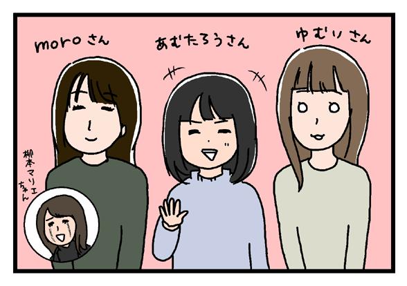 icchomae255_01