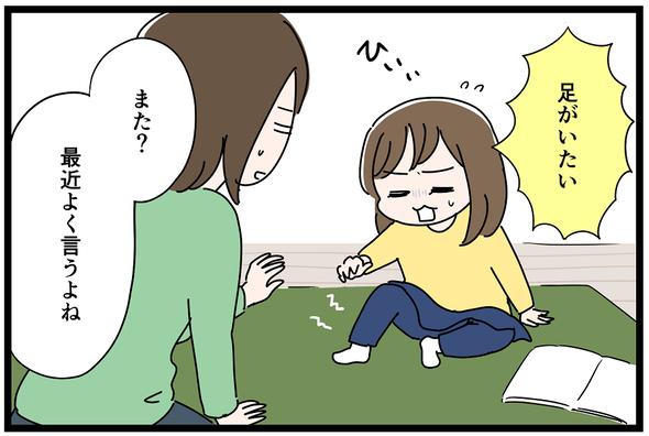 icchomae970_01
