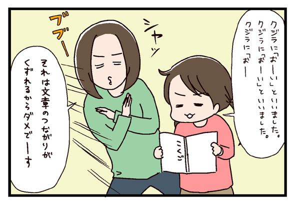 icchomae421_02