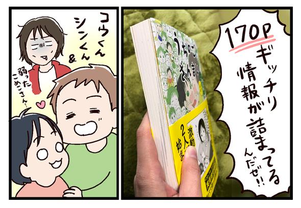 imopuro662_05
