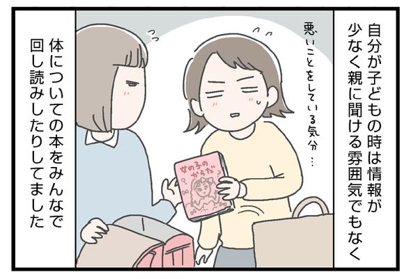 icchomae727_01