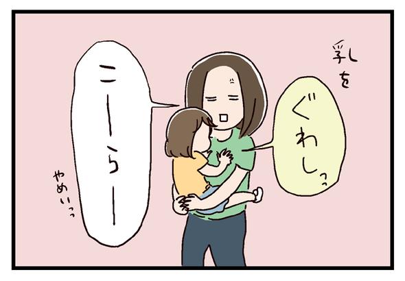 icchomae636_02