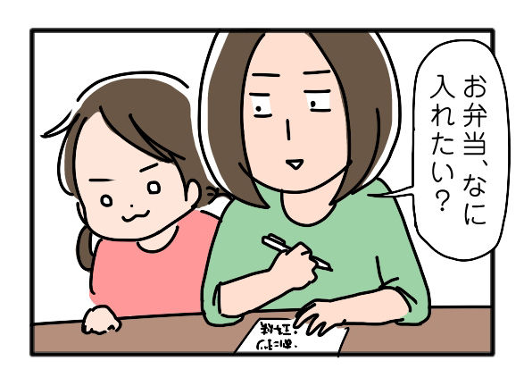 おべんとう01