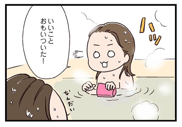 icchomae468_02