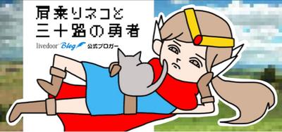 yanamoto