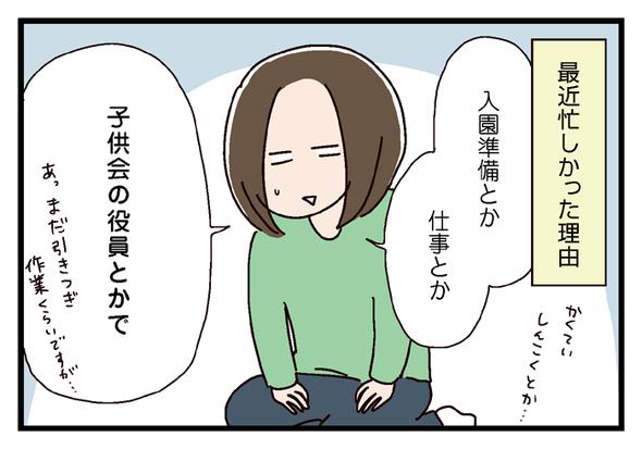 icchomae513_01