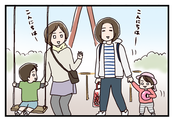 mamatomo01_01