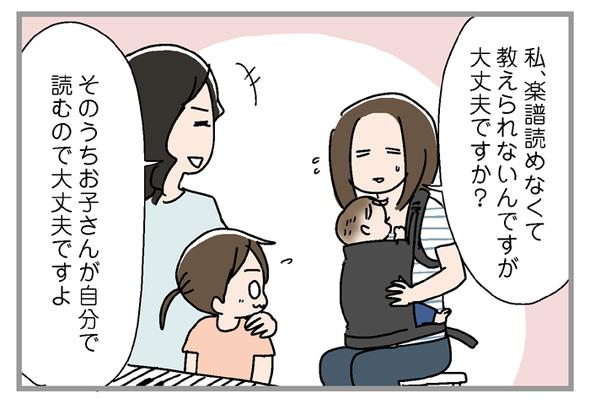 icchomae805_02