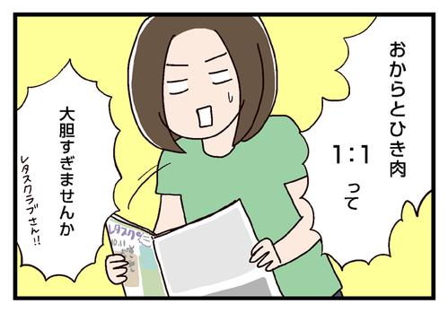 201710レタス_02