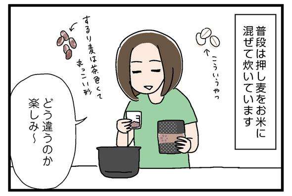 icchomae882_02