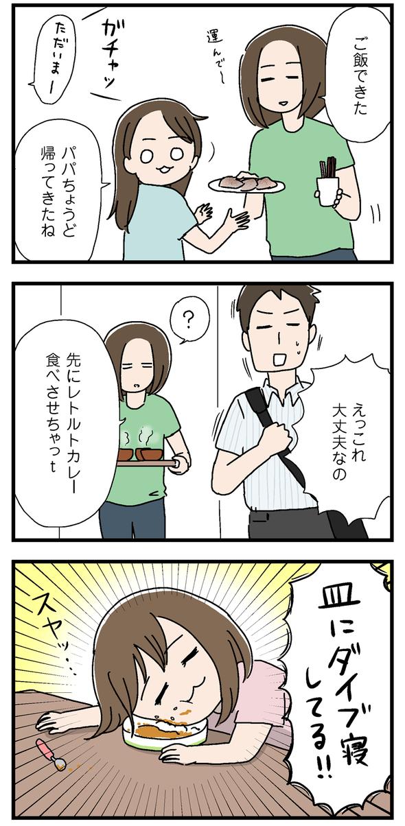 icchomae883_02