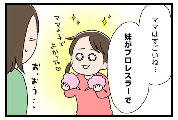 icchomae687_02
