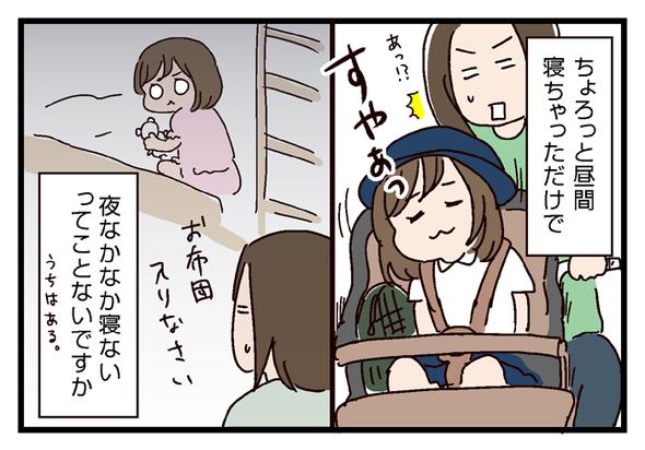 icchomae560_01