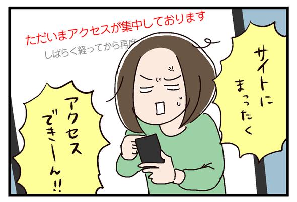 東京ディズニーランドのビビディ・バビディ・ブティックを利用しました!~序章~