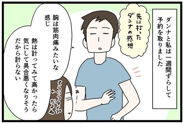 icchomae1279_01