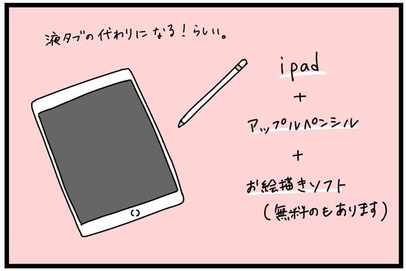 icchomae1039_04