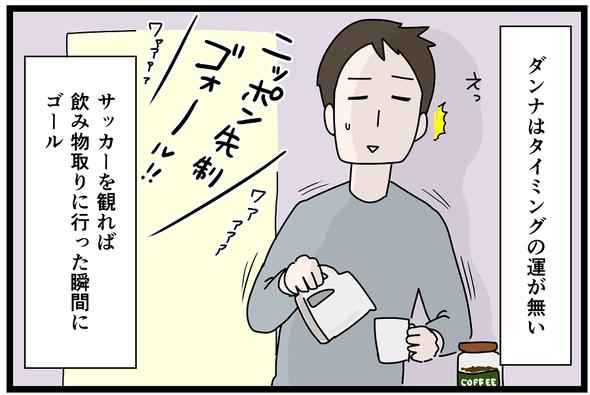 icchomae1007_01