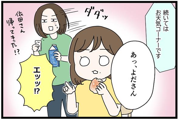 icchomae1266_02