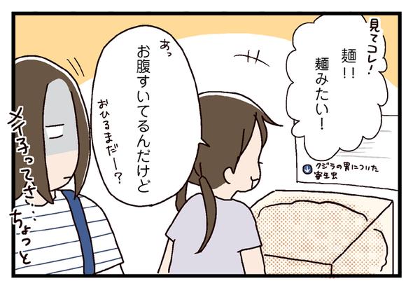 icchomae332_3_01