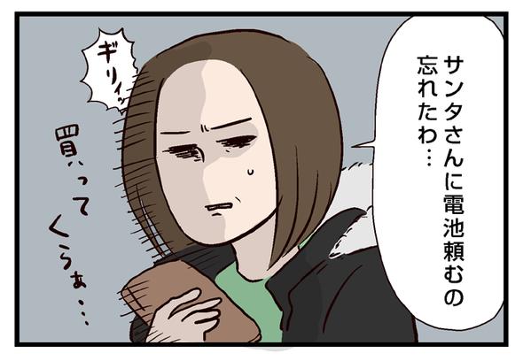 icchomae695_05
