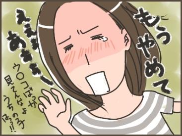 姉ちゃんは育児中-ひつじ04
