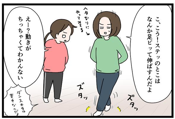 icchomae1162_02