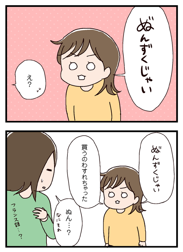 icchomae434_01
