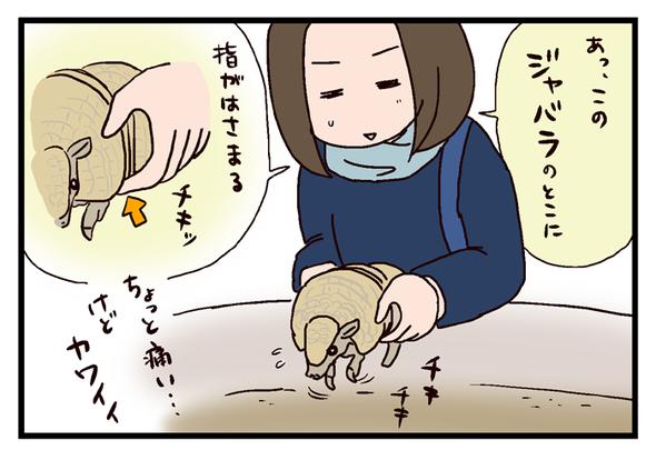 icchomae318_03