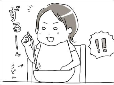 姉ちゃんは育児中-新ネタ03