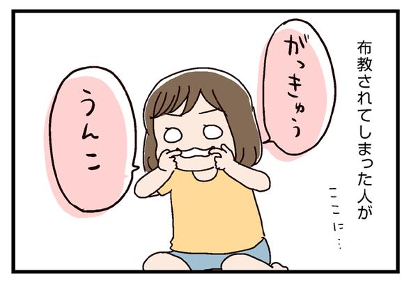 icchomae624_04