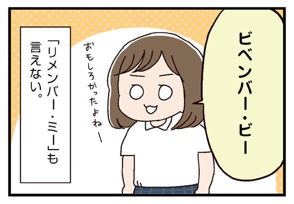 icchomae553_02
