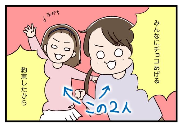 icchomae518_01
