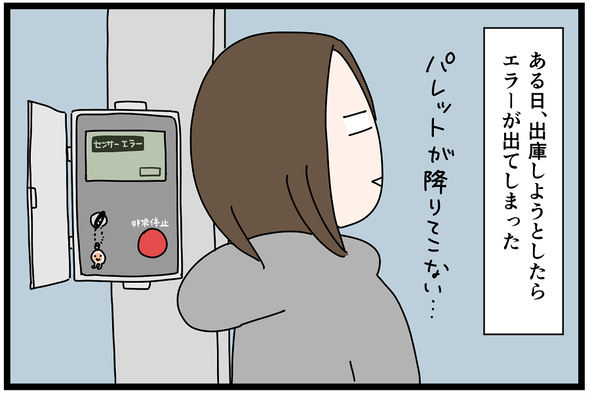 icchomae993_02
