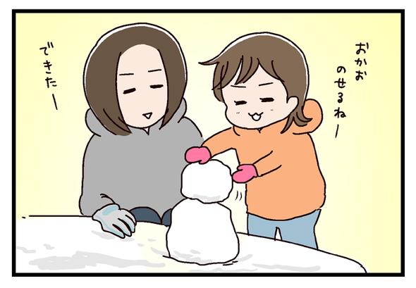 icchomae491_03