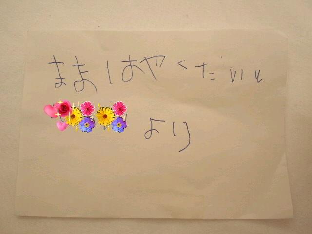 CA3J08050001.jpg