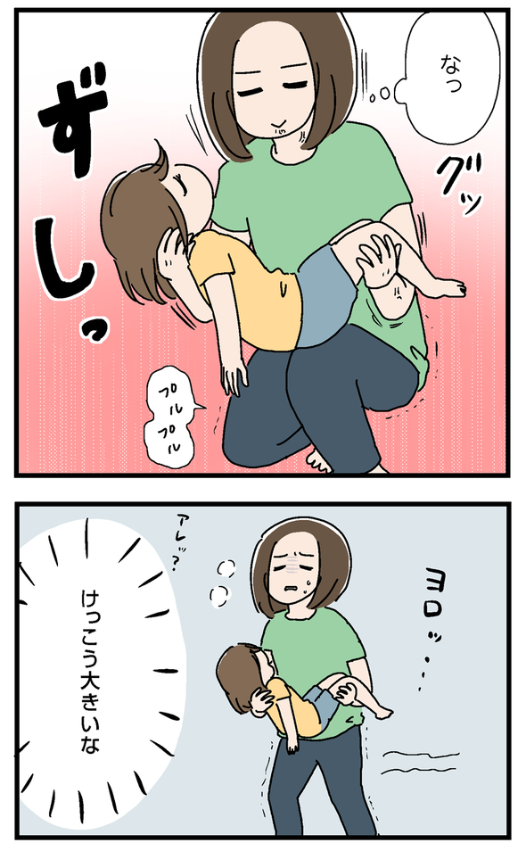 icchomae878_02