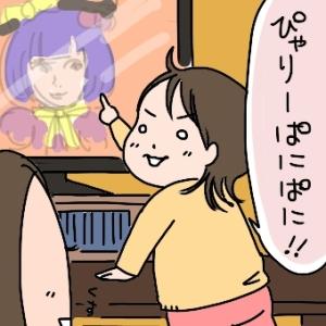 姉ちゃんは育児中-きゃりー02