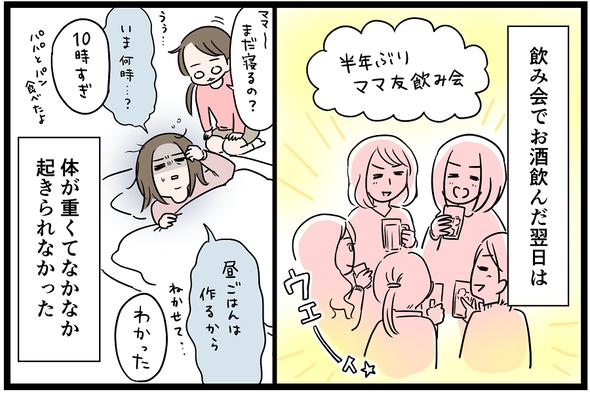 supponkomachi_3_03