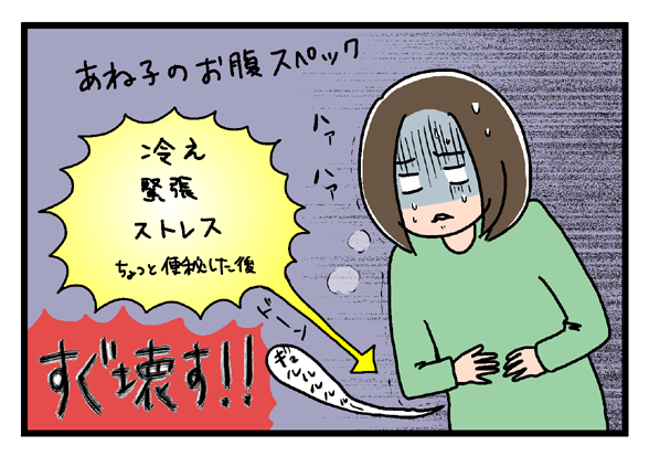 icchomae262_02