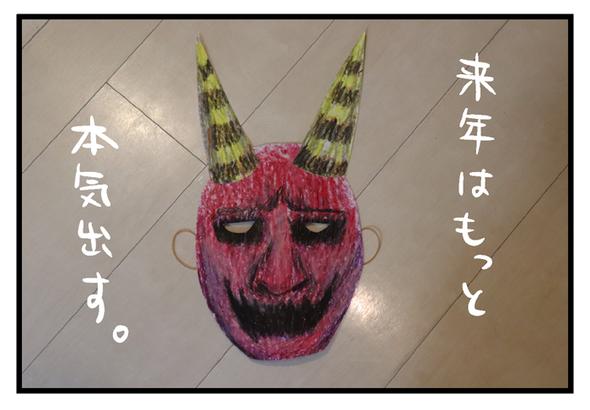 icchomae499_05