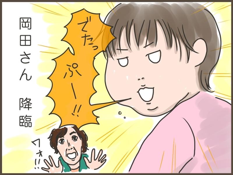 姉ちゃんは育児中-ikuji04