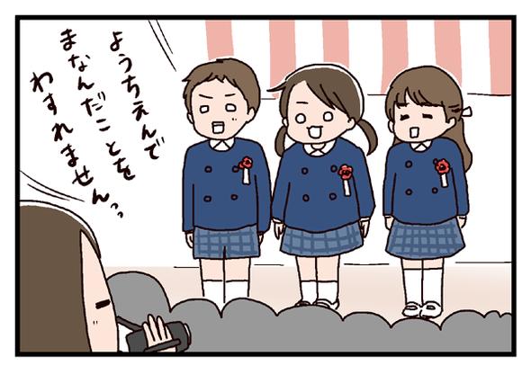imopuro311_01