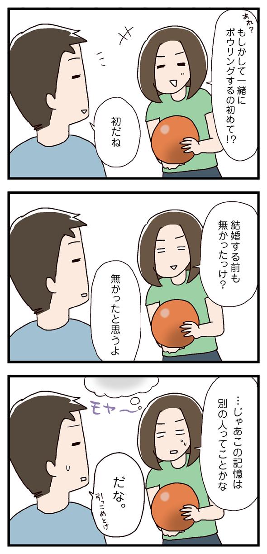 icchomae331_01
